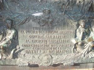 En conmemoración de todos los que intervinieron en la batalla de Maipú, una mención en el Monumento al Libertador General José de San MArtín.