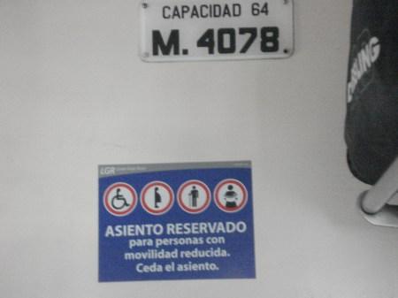 La identificación del vagón, su número clave. ¿Ahora lo podrán arreglar?
