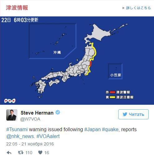 japan-fukushima-entorno